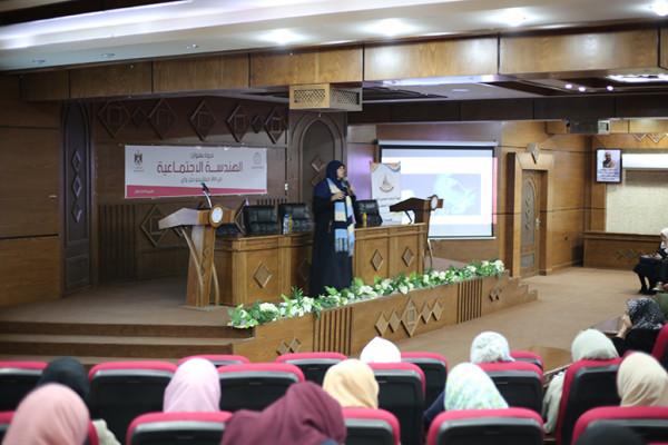 جامعة فلسطين بالتعاون مع هيئة التوجيه السياسي تنظم لقاءً توعوياً بعنوان الهندسة