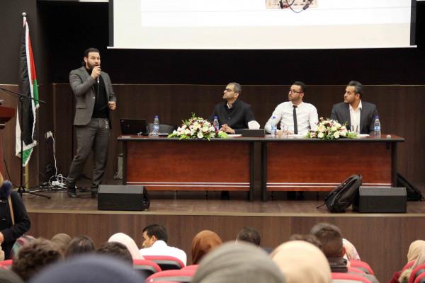 """جامعة فلسطين الأهلية تنظم ندوة حول """"أمن المعلومات وإختراق الأجهزة المحمولة وتطبيقاتها"""""""