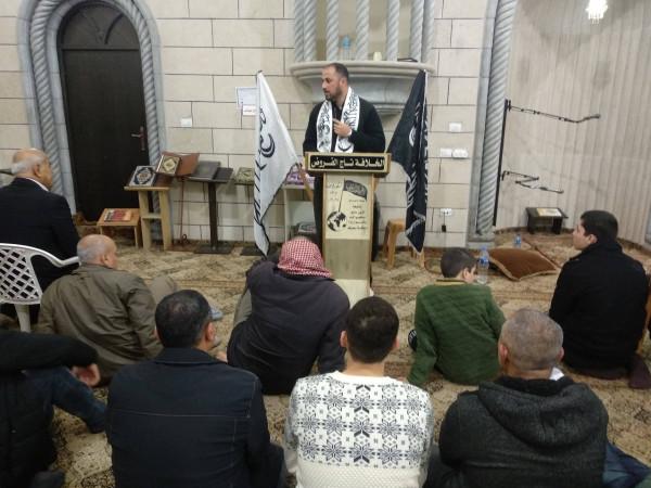 حزب التحرير: الخلافة مشروع وحدة الأمة الذي يحاربه الاستعمار