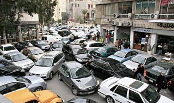 محافظة دمشق: لا تراخيص جديدة لأسواق بيع السيارات داخل المدينة