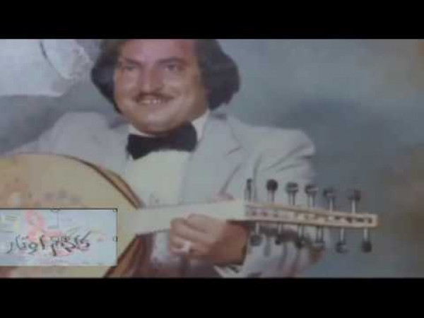 وفاة الفنان الكبير سعد الكوكباني عن عمر ناهز 70 عاما