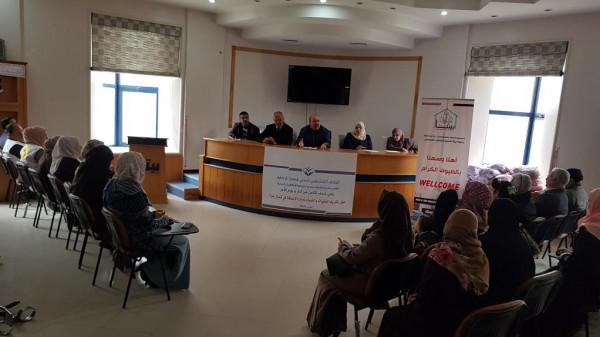 ائتلاف الناشطين وشبكة التحويلات يكرمان الفتيات والنساء ذوات الإعاقة شمال غزة