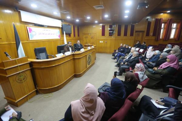 الجامعة الإسلامية تتناول قضية اختيار جنس المولود بين الصحة والشرع