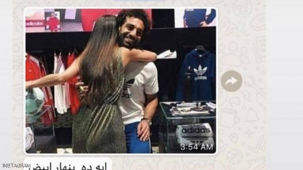 """صلاح ينشر رسالة واتساب من أمه بعد """"صورة الحضن"""""""