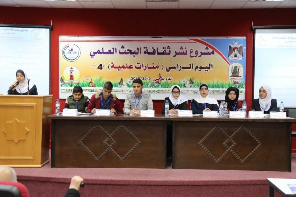"""تعليم خان يونس يعقد يوماً دراسياً طلابياً بعنوان: """"منارات علمية 4"""""""