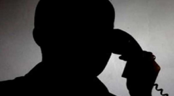 وزارة الداخلية تحذر المواطنين والمؤسسات من اتصالات مشبوهة