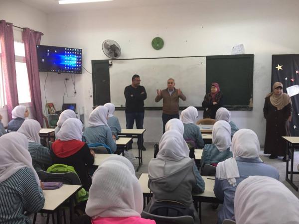 شبيبة قلقيلية تنظم محاضرة وطنية في ذكرى معركة الكرامة