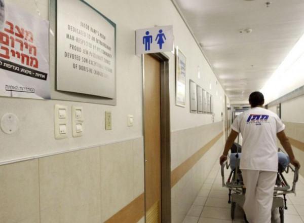 كيف سيؤثر وقف التحويلات الطبية لإسرائيل على المرضى بالضفة وغزة؟
