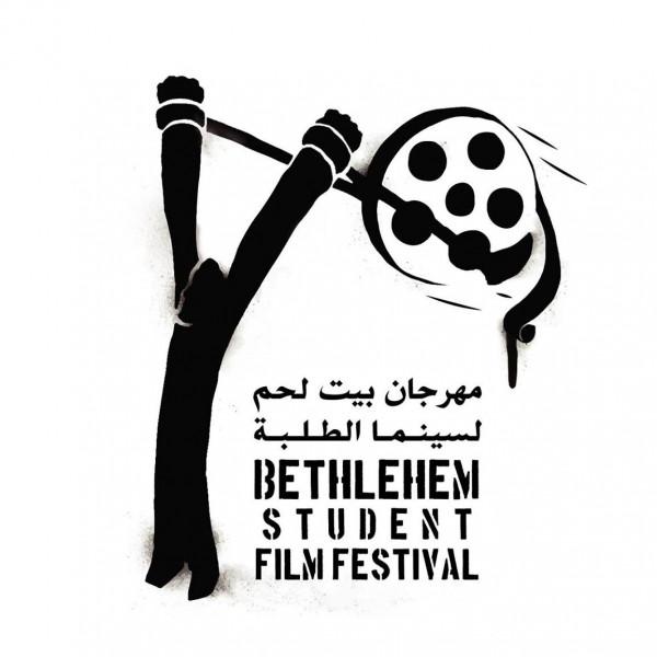 الاثنين المقبل.. انطلاق أول مهرجان دولي متخصص بسينما الطلبة في فلسطين