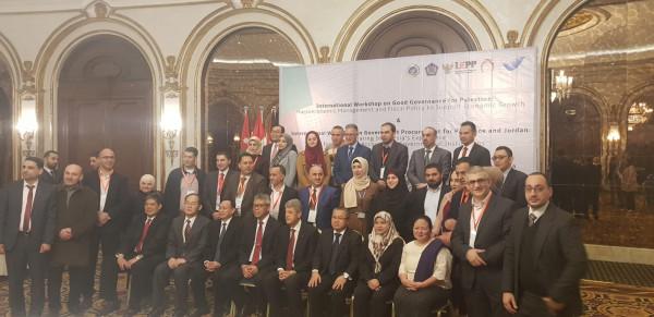 بلدية قلقيلية تشارك في الدورة التدريبة المشتريات الحكومية الفلسطينية الأردنية - الإندونيسية