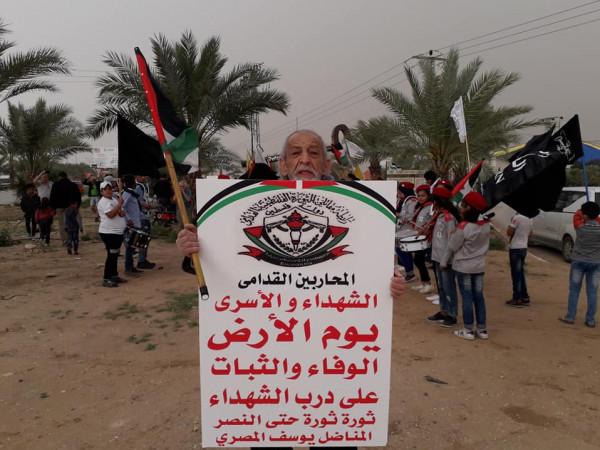 اللجنة الوطنية للدفاع عن حق العودة تنظم فعاليات احياء ذكرى يوم الارض