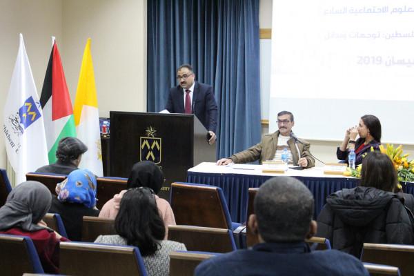 دائرة العلوم الاجتماعية بجامعة بيت لحم تعقد مؤتمرها السنوي السابع
