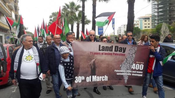 احياء الذكرى الـ 43 ليوم الارض في قبرص