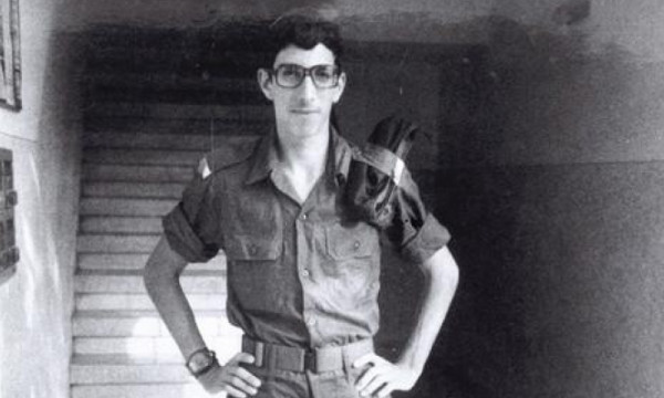 Witness: The funeral of the Israeli soldier Zakharia Baumel, who was returned after 37 years