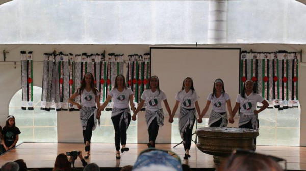 سفارة فلسطين بكولومبيا تحيي ذكرى يوم الأرض