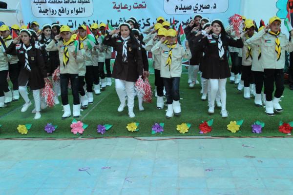 وزارة التربية والتعليم تحيي يوم الطفل بمهرجان كشفي مركزي بقلقيلية