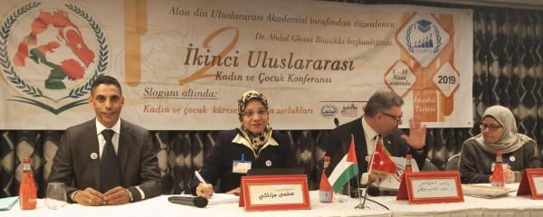 أكاديمية علاء الدين تنظم مؤتمر المرأة والطفل في دورته الثانية باسطنبول