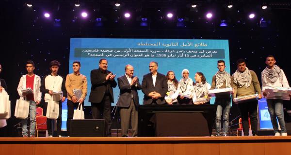 مدرسة ذكور الظاهرية تفوز في مسابقة المعرفة الوطنية في عامها الثاني