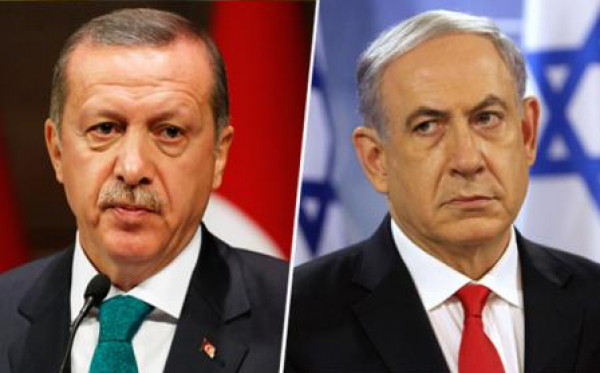 Erdogan's party: Netanyahu's recent remarks will ignite the Middle East