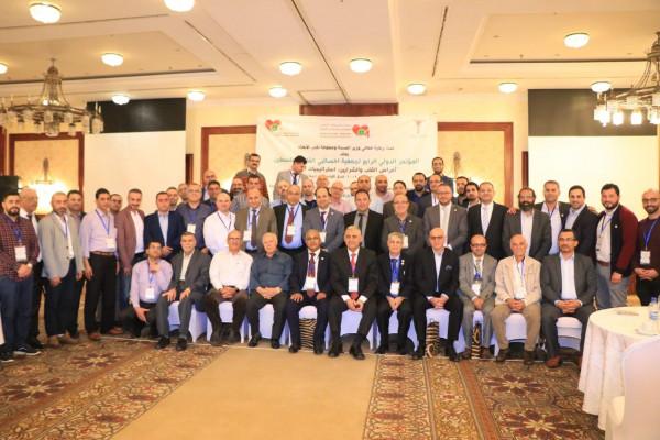 اختتام اعمال المؤتمر الدولي الرابع لجمعية اخصائيي القلب في فلسطين