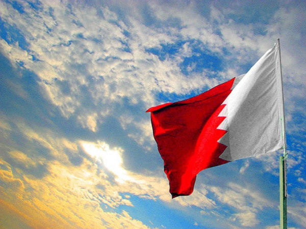لماذا ألغت إسرائيل مشاركتها في مؤتمر البحرين؟