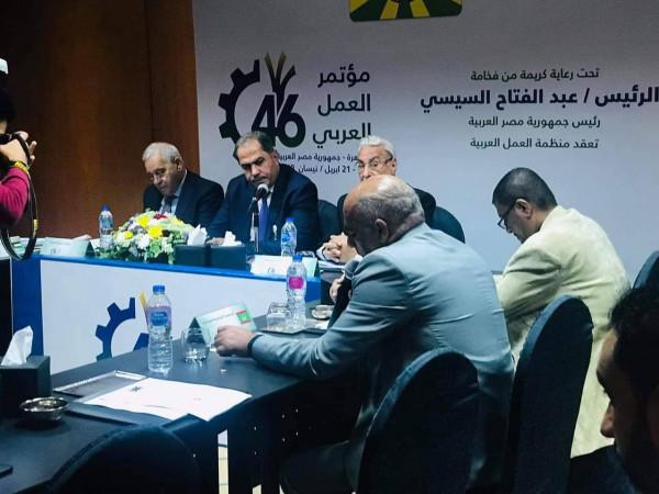 الاتحاد العام لعمال فلسطين يشارك في أعمال المجلس المركزي لاتحاد العمال العرب