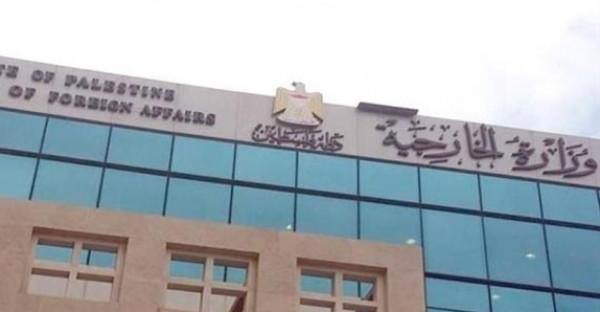 الخارجية: الاحتلال يستغل الصمت الدولي لتوسيع مجزرة هدم المنازل في سلوان
