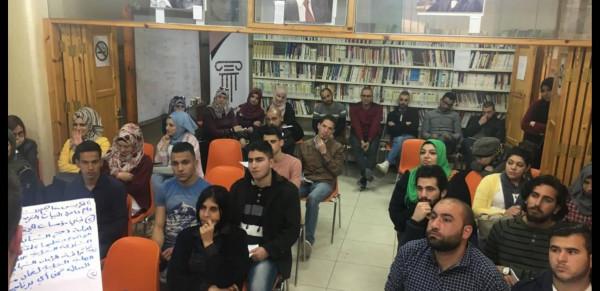 """ملتقى الشباب الفلسطيني ينظم لقاءً شبابياً بالخليل بعنوان """"الشباب الفلسطيين والمشاركة السياسية"""""""