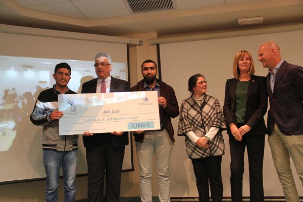 الوزير غنيم يعلن الفائزين في مسابقة تحدي الابداع الاول للمياه