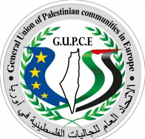 الاتحاد العام للجاليات الفلسطينية في اوروبا تهنئ بتشكيل الحكومة الفلسطينية