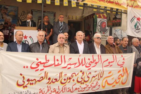 التحرير الفلسطينية تحي يومها الوطني بوقفةٍ تضامنية دعمًا للأسرى بعين الحلوة