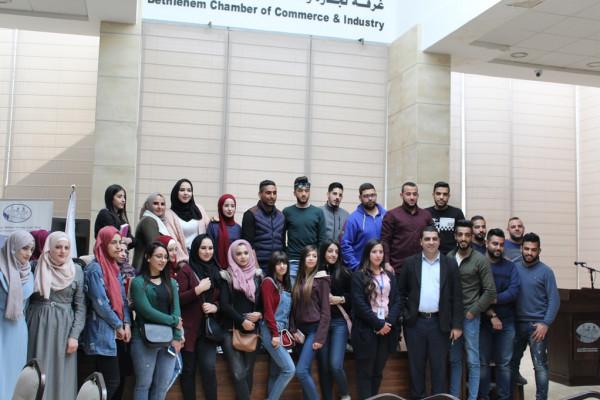 غرفة تجارة وصناعة بيت لحم تستقبل مجموعة من طلاب جامعة فلسطين الأهلية