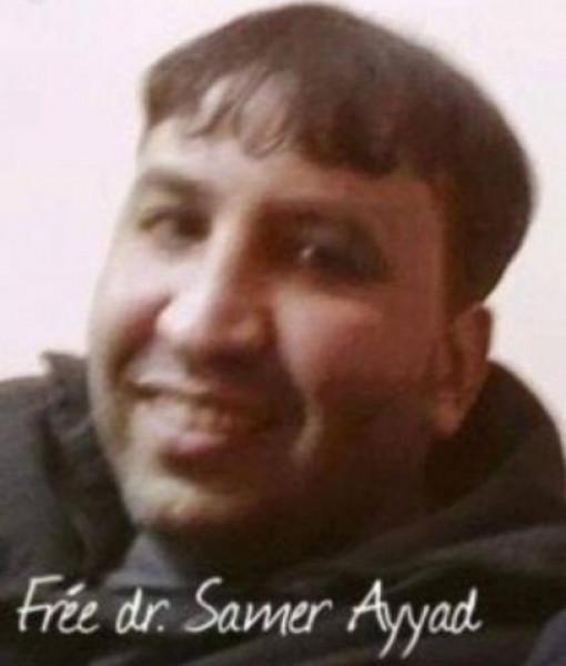 الاحتلال يحكم على الطبيب سامر عياد بالسجن 22 عامًا