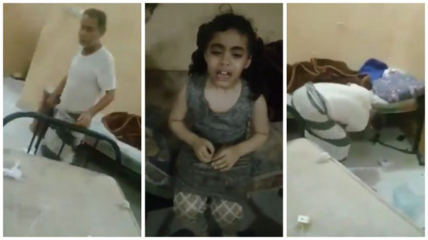 """""""تعذيب أطفال في جازان"""" يثير ردود فعل واسعة بالسعودية"""