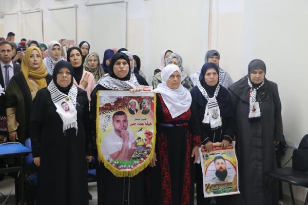 جامعة غزة تحيي ذكرى يوم الأسير الفلسطيني