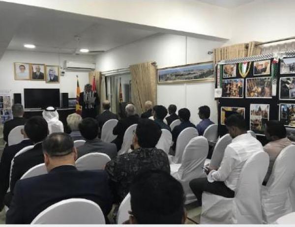 سفارة دولة فلسطين في سريلانكا تستقبل المتضامنين بمناسبة يوم الاسير