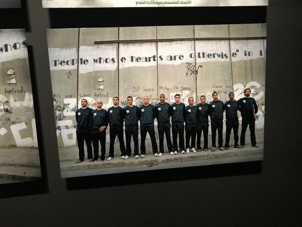 فلسطين تشارك في معرض كرة القدم والعالم العربي بباريس