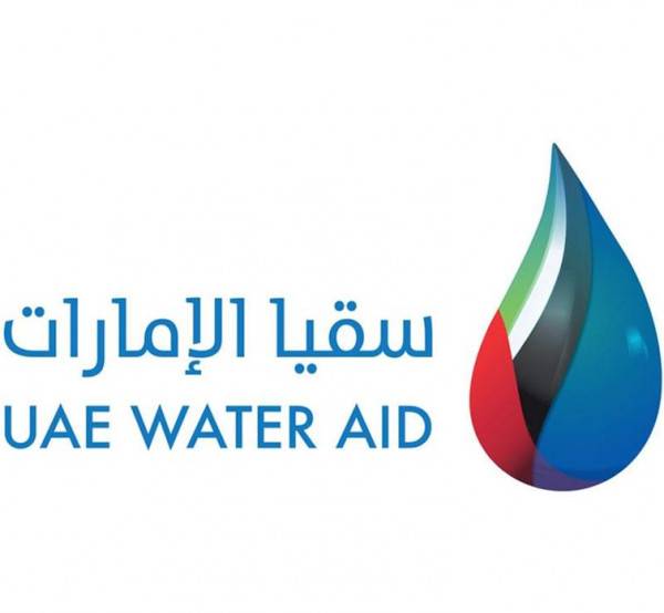 """""""سقيا الإمارات"""" تعلن تفاصيل الدورة الثانية لجائزة محمد بن راشد العالمية للمياه"""