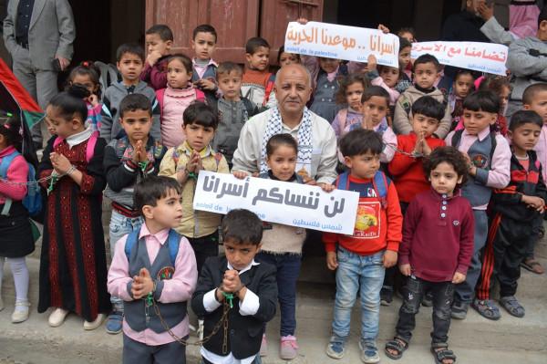 تجمع الشخصيات الفلسطينية المستقلة تنظم وقفة تضامنية مع الأسرى