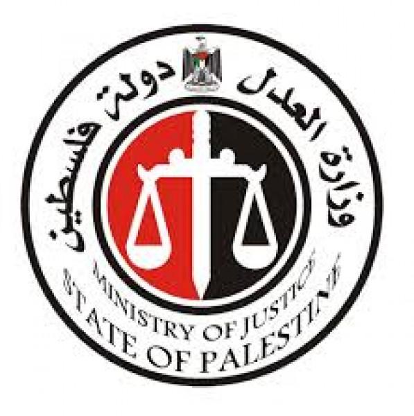 العمل بغزة تؤكد على دعمها الكامل لصمود الاسرى الفلسطينيين