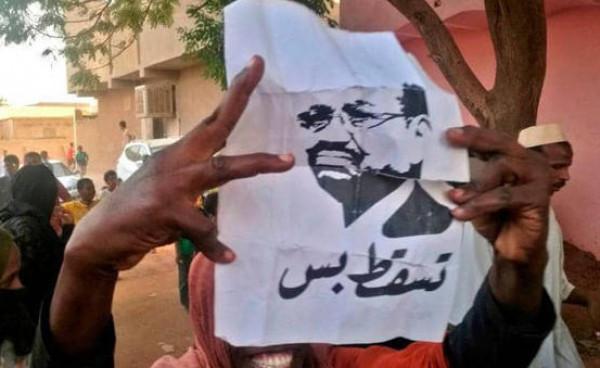 حملة سودانية لإزالة صور عمر البشير