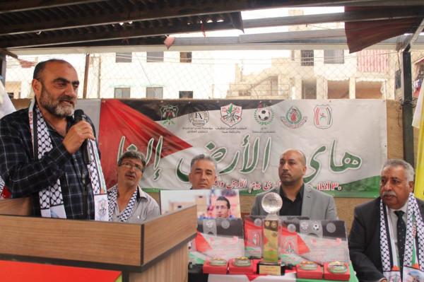 مهرجان شبابي لفلسطين تجمعنا بمناسبة يوم الأرض والكرامة