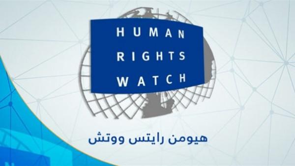 الميزان يُدين قرار محكمة إسرائيلية تأييد أمر ترحيل مدير (هيومن رايتس ووتش)