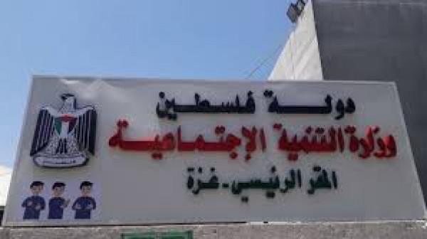 وزارة التنمية: أية تعديلات أو إجراءات تقوم بها حماس غزة لا تعنينا