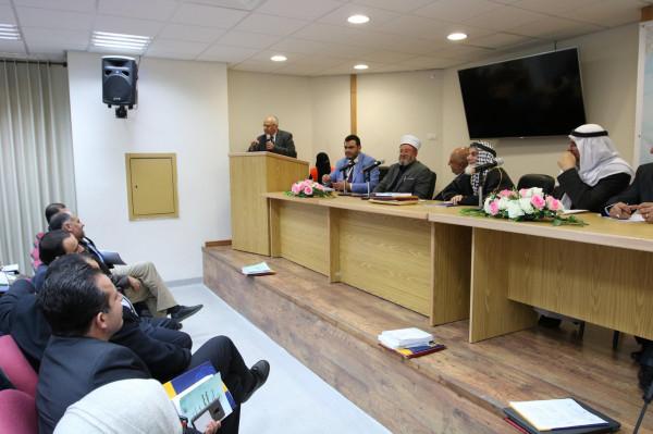 كلية الشريعة في جامعة النجاح الوطنية تعقد مؤتمرها السنوي الدولي التاسع