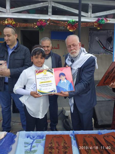 تربية قلقيلية والمؤسسات الوطنية تشارك مدرسة الرماضين المعزولة يومها المفتوح