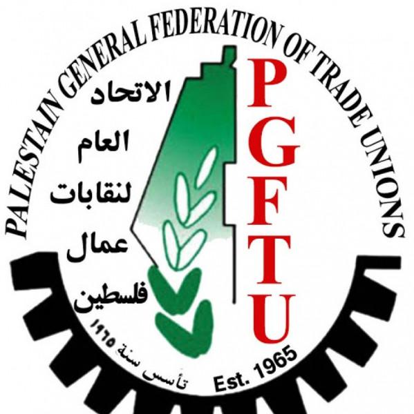 """انطلاق مؤتمر الاتحاد العام لعمال فلسطين """"فرع هولندا"""""""
