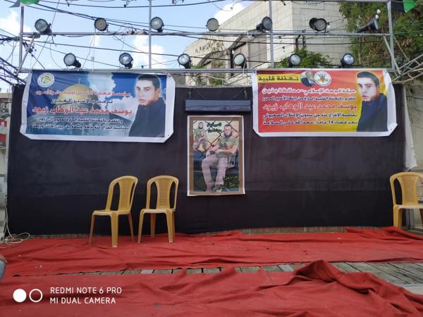 حركة الجهاد الإسلامي تنظم مهرجان استقبال للأسير يوسف زيود