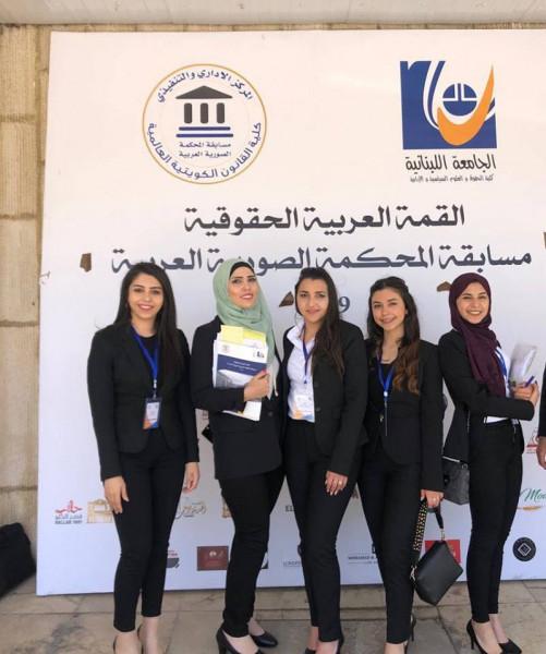 جامعة بيرزيت تفوز بمسابقة المحكمة الصورية العربية في لبنان