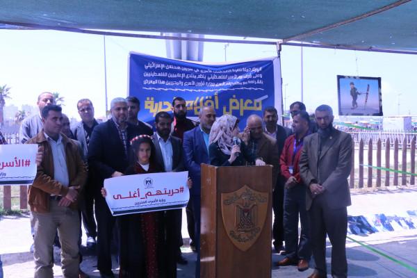 منتدى الإعلاميين يختتم حملة نصرة الصحفيين الأسرى